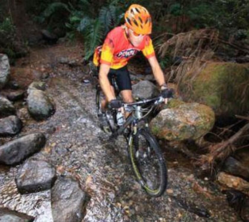 Hotoritori Mountain Bike Trail